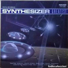 Discos de vinilo: STARINK ?– SYNTHESIZER GREATEST - LP ARCADE SPAIN 1990. Lote 147295022