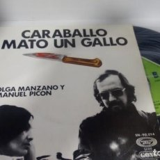 Discos de vinilo: SINGLE (VINILO) DE OLGA MANZANO Y MANUEL PICON AÑOS 70. Lote 147327398