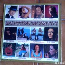 Discos de vinilo: LP SELECION DE EXITOS CLASICOS DEL FLAMENCO ,MANOLO ESCOBAR, LOLA FLORES. Lote 147345654