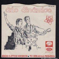 Discos de vinilo: DUO DINAMICO:OJITOS NEGROS- PORTADA SOLA - SIN DISCO-IMPECABLE- POP ESPAÑOL DE LOS 60'S RARISIMO. Lote 147351314