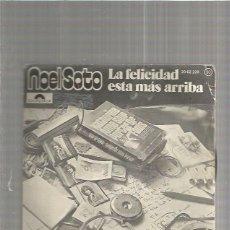 Discos de vinilo: NOEL SOTO FELICIDAD. Lote 147371510