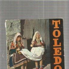 Discos de vinilo: TOLEDO LAGARTERANAS. Lote 147378542