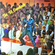Discos de vinilo: ELVIS PRESLEY - THE 68 COMEBACK - LP 1978 / USA / RARO. Lote 80597114