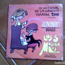Discos de vinilo: DISCO FESTIVAL DE LA CANCION INFANTIL LOS 5 MUSICALES AÑO ,1969. Lote 147394562