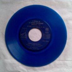 Discos de vinilo: DISCO DE JOSE GUARDIOLA EDICION EN COLOR AÑO 1960. Lote 147394730