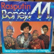 Discos de vinilo: BONEY M. - RASPUTIN, NEVER CHANGE LOVERS IN THE MIDDLE OF THE NIGHT - SINGLE DEL SELLO ARIOLA 1978. Lote 147437914