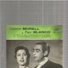 Discos de vinilo: CARMEN MORELL ME DEBES. Lote 147466046