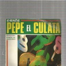 Discos de vinilo: PEPE EL CULATA MI BOLSILLO. Lote 147466526