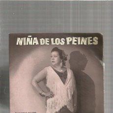 Discos de vinilo: NIÑA DE LOS PEINES QUE TE QUERIA. Lote 147466894