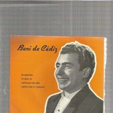 Discos de vinilo: BENI DE CADIZ MI SERAFINA. Lote 147468326