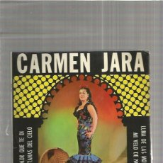 Discos de vinilo: CARMEN JARA AMOR QUE TE DI. Lote 147471306