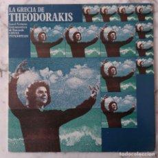 Discos de vinilo: MIKIS THEODORAKIS. LA GRECIA DE. CON COSTAS PAPADOPULOS. LP ESPAÑA.. Lote 147498306