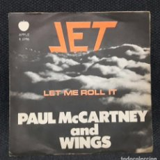 Discos de vinilo: PAUL MCCARTNEY - WINGS - BEATLES - JET - SINGLE - BELGICA - 1973 - RARO. Lote 147508542