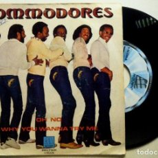 Discos de vinilo: COMMODORES - OH NO / WHY YOU WANNA TRY ME - SINGLE ESPAÑOL 1981 - MOTOWN. Lote 147520550