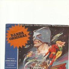 Discos de vinilo: NATURA. CARLOS ATTIAS. SUPERSONIC MAN. ON MY WAY (VINILO SINGLE 1979). Lote 147528294