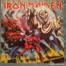 Discos de vinilo: IRON MAIDEN - THE NUMBER OF THE BEAST (EL NUMERO DE LA BESTIA) EDICIÓN ESPAÑOLA EMI RECORDS 1982. Lote 147554082