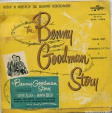 Dischi in vinile: THE BENNY GOODMAN STORY / CHINA BOY / MEMORIES OF YOU / MOONGLOW (EP ESPAÑOL 1959). Lote 147562018