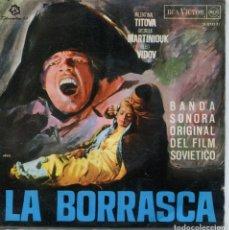 Discos de vinilo: LA BORRASCA / MARCHA MILITAR / VALS / MELODIA + 2 (EP ESPAÑOL 1968). Lote 147562374