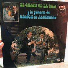 Discos de vinilo: EL CHATO DE LA ISLA Y LA GUITARRA DE RAMON DE ALGECIRAS. TRIUMP 1972. LP. Lote 147569706