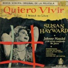 Discos de vinilo: QUIERO VIVIR (JOHNNY MANDEL Y SU CONJUNTO DE JAZZ) PARTIDA DE POKERN + 4 (EP 1959). Lote 147574358