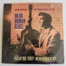 Discos de vinilo: ELVIS PRESLEY MEAN WOMAN BLUES - MAXI SINGLE RARO 45 RPM 1989 UK - DISCO DE VINILO NM. Lote 147577122