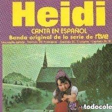 Discos de vinilo: HEIDI CANTA EN ESPAÑOL. VOL 10. LP RCA 1976. CAPS/ 32 AL 35. Lote 147612398