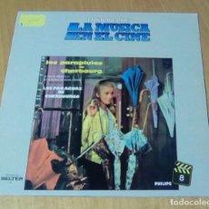 Discos de vinilo: MICHAEL LEGRAND - LOS PARAGUAS DE CHERBOURGO (LP Hª MÚSICA CINE 8). Lote 147612766