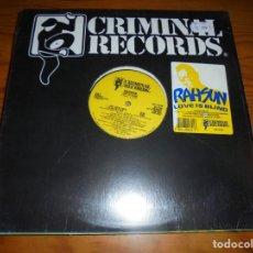 Discos de vinilo: RAHSUN. LOVE IS BLIND. CRIMINAL RECORDS, 1989. MAXI-SINGLE. IMPECABLE (#). Lote 147613230