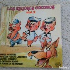 Discos de vinilo: DISCO LOS MEJORES CUENTOS VOL,3 EDICION EN COLOR AÑO 1972. Lote 147614518