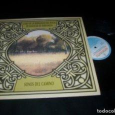 Discos de vinilo: CORO DE LA HERMANDAD DEL ROCIO DE SALUCAR DE BARRAMEDA - SONES DEL CAMINO - HISPAVOX 1989. Lote 147620638
