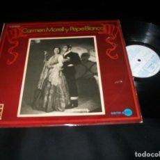 Discos de vinilo: CARMEN MORELL Y PEPE BLANCO LP - EMI REGAL DE 1971 SERIE AZUL . AY MI SOMBRERO, AMIGO,E ETC. Lote 147621126