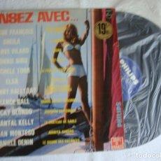 Discos de vinilo: LP DANSEZ AVEC.. VARIOS INTERPRETES FRACESES, 1966, INÉDITO EN ESPAÑA. Lote 147634714