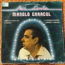 Discos de vinilo: VINILO LP MANOLO CARACOL - ASI CANTA - EMI-ODEON - 1958 MUY RARO . Lote 147639166