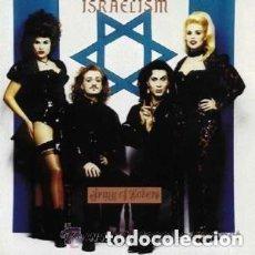 Discos de vinilo: ARMY OF LOVERS - ISRAELISM - MAXI-SINGLE NETHERLANDS 1993 (4 VERSIONES). Lote 147639754