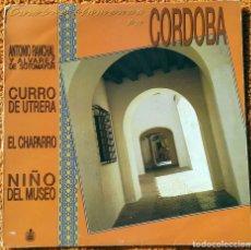 Discos de vinilo: VINILO LP ANTONIO RANCHAL, CURRO DE UTRERA, EL CHAPARRO, NIÑO DEL MUSEO. HISPAVOX - 1990 MUY RARO . Lote 147639862