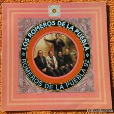 Discos de vinilo: VINILO LP LOS ROMEROS DE LA PUEBLA - SEVILLANAS 92 (SPAIN, HISPAVOX 1992) MUY RARO . Lote 147640306