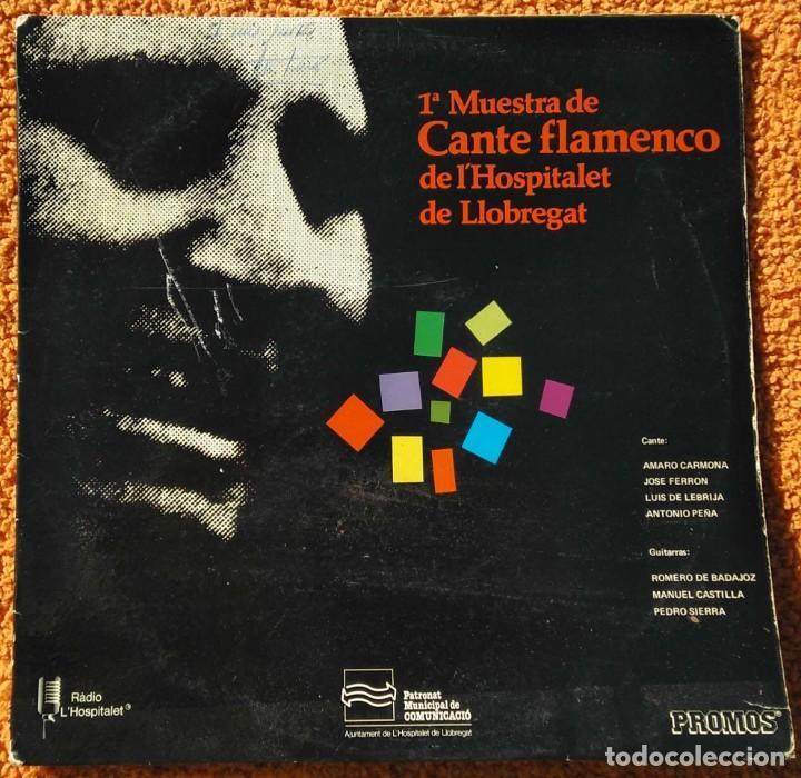 VINILO LP 1ª MUESTRA DE CANTE FLAMENCO DE L'HOSPITALET DE LLOBREGAT - 1984 MUY RARO (Música - Discos - Singles Vinilo - Flamenco, Canción española y Cuplé)