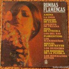 Discos de vinilo: VINILO LP RUMBAS FLAMENCAS(AMINA,LOS DEL RIO Y OTROS) - 1986, MUY RARO, DIFÍCIL DE CONSEGUIR. Lote 147642946