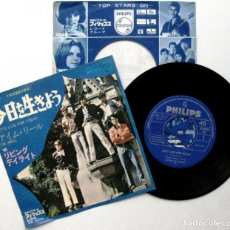 Discos de vinilo: THE LIVING DAYLIGHTS - LET'S LIVE FOR TODAY - SINGLE PHILIPS 1967 JAPAN (EDICIÓN JAPONESA) BPY. Lote 147649114