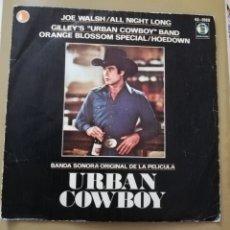 Discos de vinilo: URBAN COWBOY. BSO. Lote 147650225