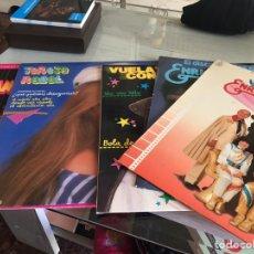 Discos de vinilo: LOTE 8 DISCOS INFANTILES AÑOS 80. Lote 147684281