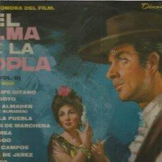 Discos de vinilo: EL ALMA DE LA COPLA VOL II. Lote 147691786