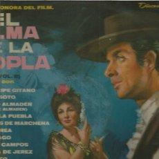 Discos de vinilo: EL ALMA DE LA COPLA VOL II. Lote 147693150