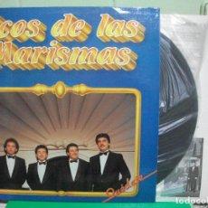 Discos de vinilo: LP - SEVILLANAS - ECOS DE LAS MARISMAS - QUEDATE (SPAIN, FONOMUSIC 1987) NUEVO¡¡. Lote 147701286