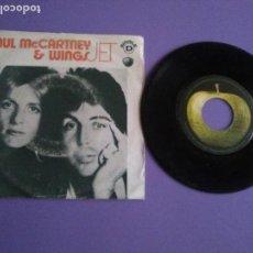 Discos de vinilo: MUY RARO SINGLE.PORTUGAL 1973 PAUL MCCARTNEY & WINGS.JET / LET ME ROLL IT.APPLE REC.SE 006 055554 MF. Lote 147705778