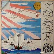 Discos de vinilo: STOMU YAMASH'TA & COME TO THE EDGE : FLOATING MUSIC [ITA 1982] LP/RE. Lote 147711718