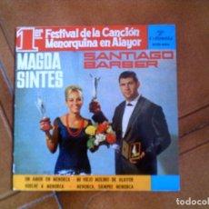 Discos de vinilo: DISCO DE MAGDA SINTES Y SANTIAGO BARBER AÑO 1964. Lote 147717150