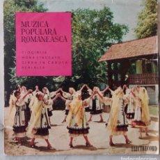 Discos de vinilo: MUZICA POPULARA ROMANEASCA. CIOCIRLIA. V. PREDESCU. I. OPREA... EP RUMANIA 33 REVOLUCIONES. Lote 147722042