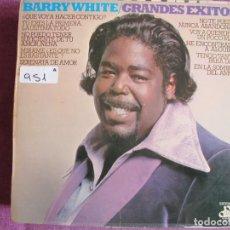Discos de vinilo: LP - BARRY WHITE - GRANDES EXITOS (SPAIN, 20TH CENTURY RECORDS 1975). Lote 147722618