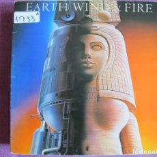 Discos de vinilo: LP - EARTH, WIND AND FIRE - RAISE (SPAIN, CBS 1981, PORTADA DOBLE). Lote 147723194